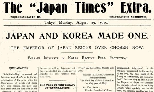 Japan Times Article.jpg
