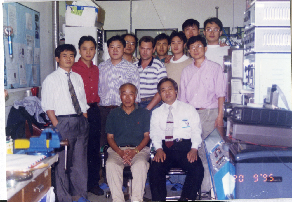 With colleagues and students at KIST, in Seoul, 1995