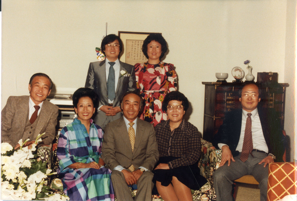With his siblings, in New Jersey, circa 1984