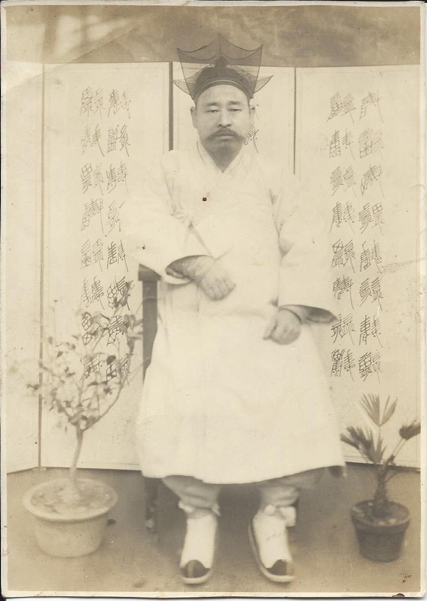 Joong Oh Rhee's father