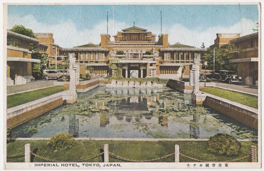 The Imperial Hotel - 帝国ホテル. Prima del 1967