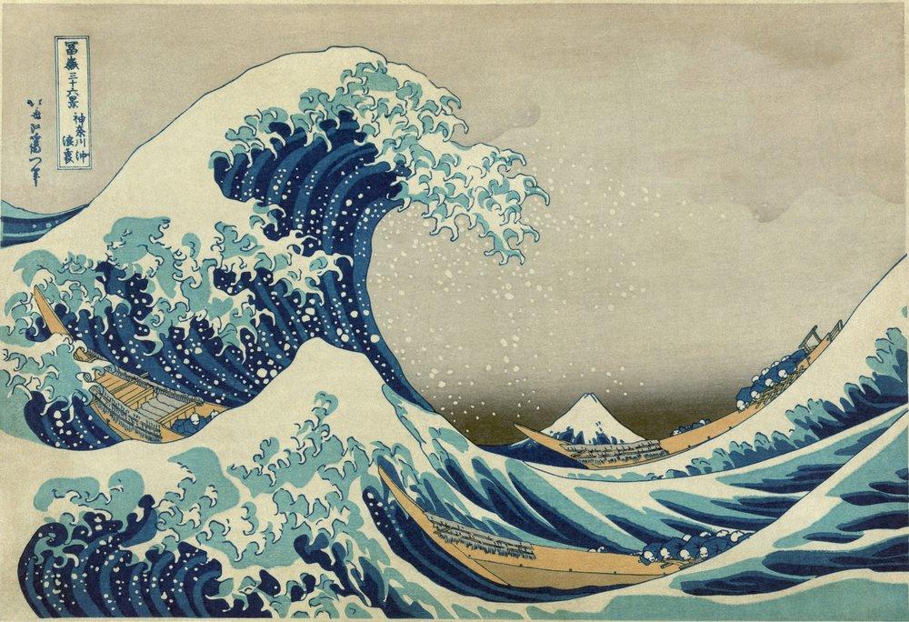 """La grande onda di Kanagawa""   神奈川  沖  浪  裏  (ca. 1829–1833) di  Katsushika Hokusai , incluso nella serie paesaggistica di stampe in stile  ukiyo-e   Trentasei vedute del Monte Fuji"