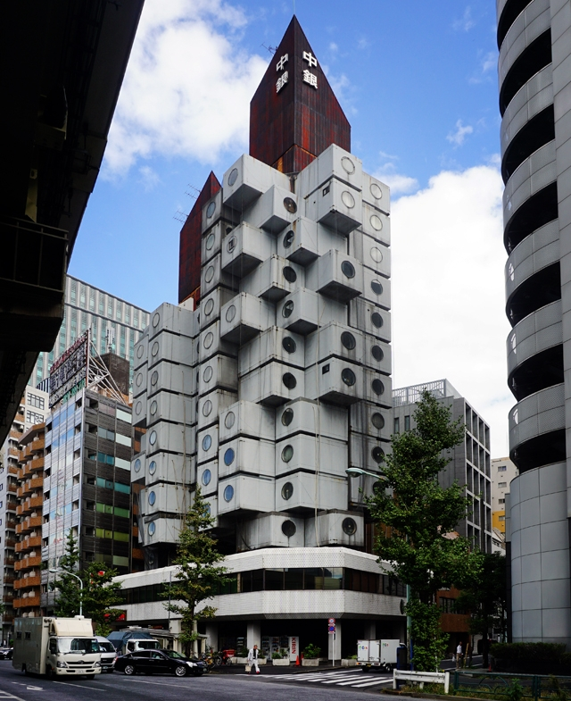 Nakagin Capsule Tower (1972) - 中銀カプセルタワ