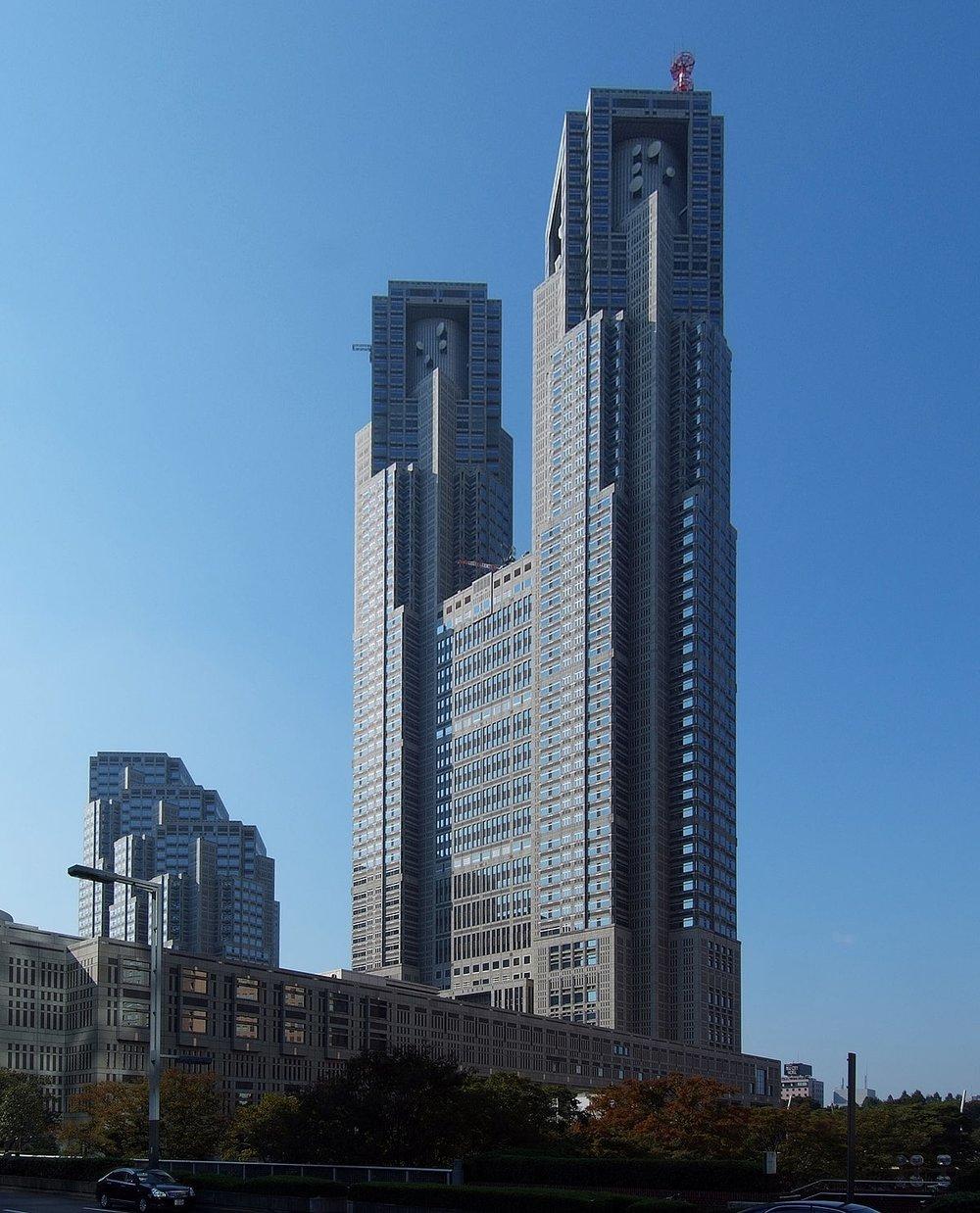 Palazzo del governo metropolitano di Tokyo - 東京都庁舎