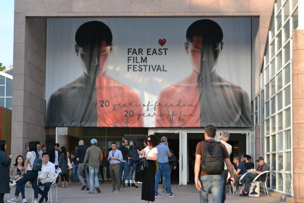 Far East Film Festival, 20, Udine. Foto di Greta Cinalli