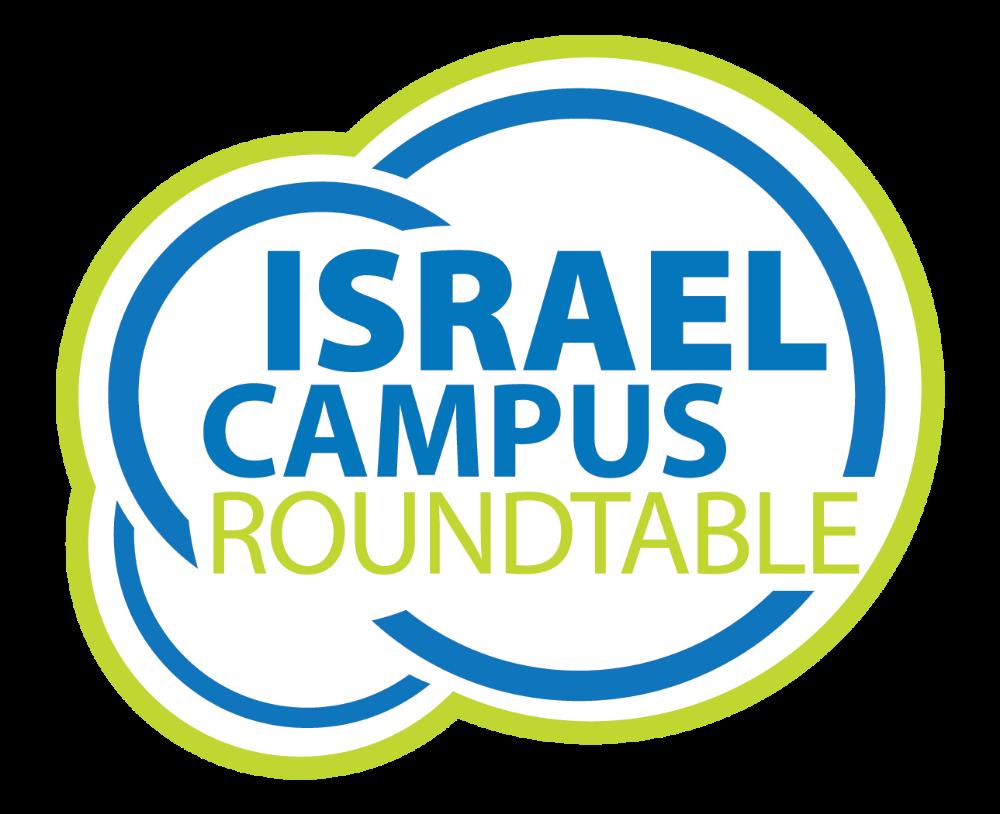 ICR Logo.png
