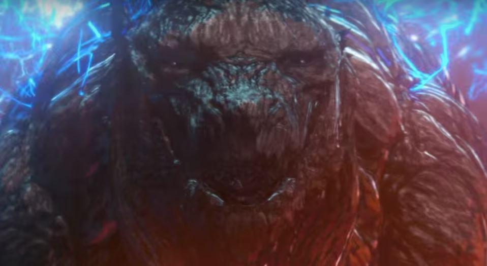 Godzilla Face.JPG