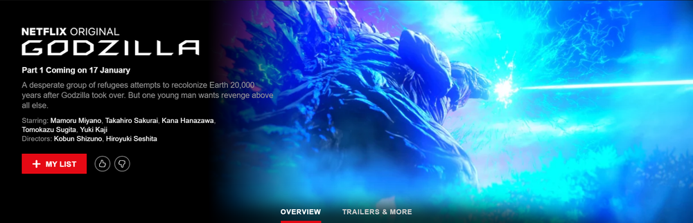 Godzilla-Anime-6.png
