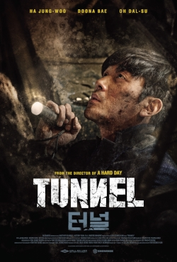 Tunnel Poster.jpg