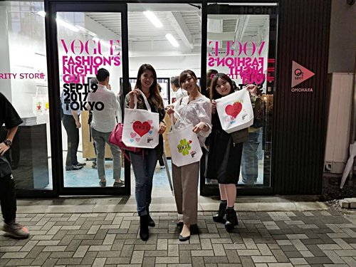 Vogue's Fashion Night Out