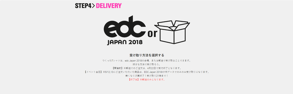 EDC ONLINE 4.png