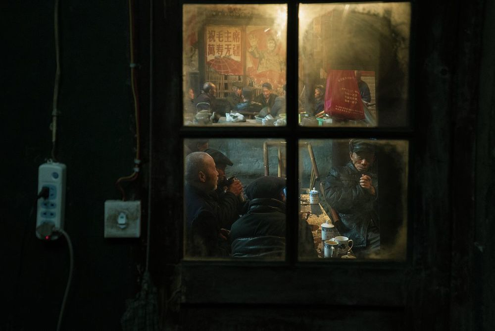 If You Don't Drink Tea, You Are Not Chinese - 2nd Place