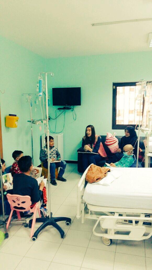 قراءة في مستشفى بهمن، مركز سرطان الأطفال