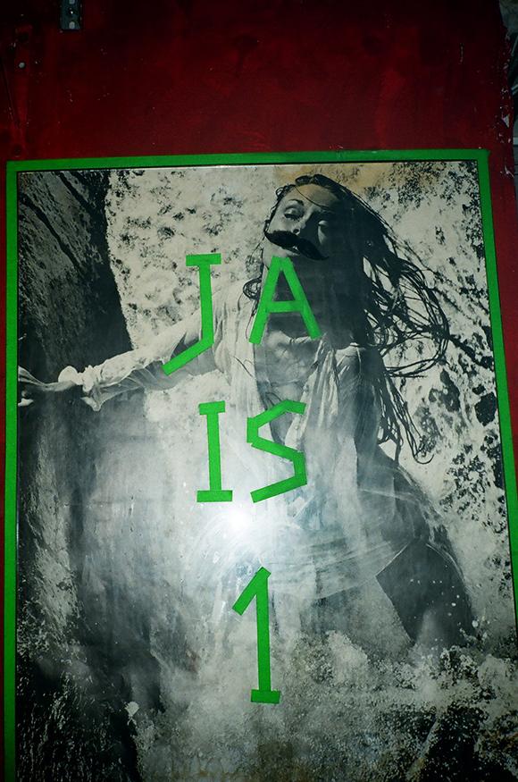 9.12.16 - JA IS 1