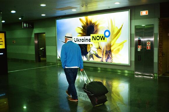 26.6.18 - UKRAINE NOW