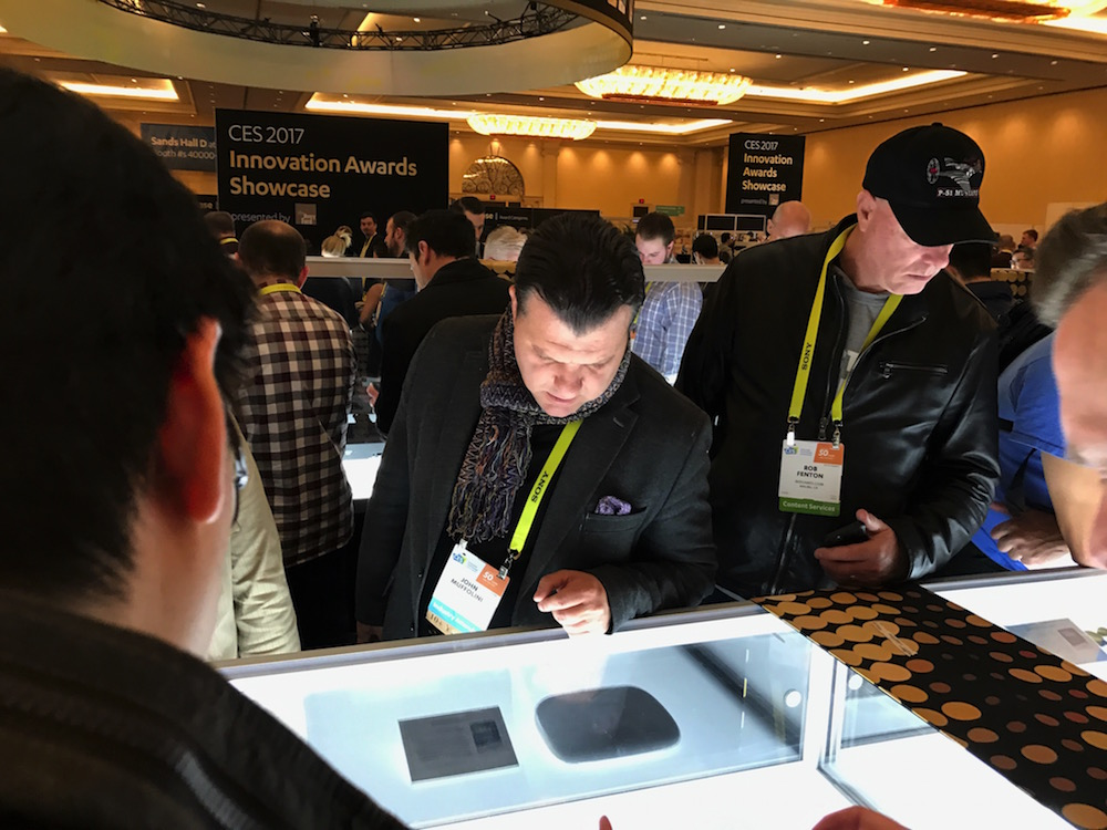 CES 2017 Innovation Awards Showcase