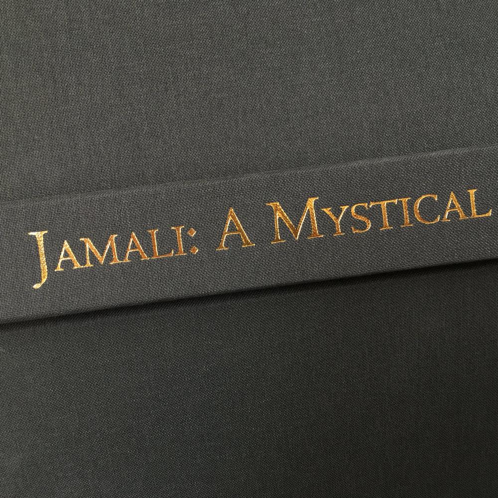 Jamali.jpg
