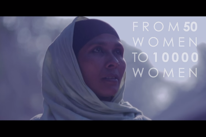 Rural Women's Business Centres watch our film >