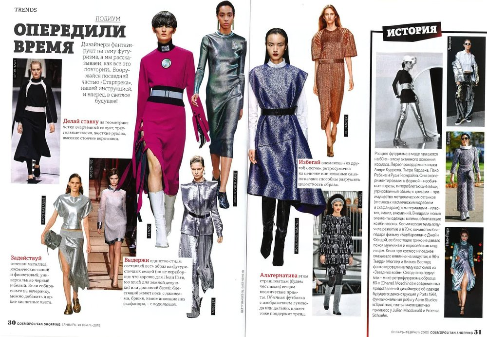 Cosmopolitan Russia Street style Feature 2018