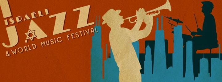 Poster for Israeli Jazz & World Music Festival.