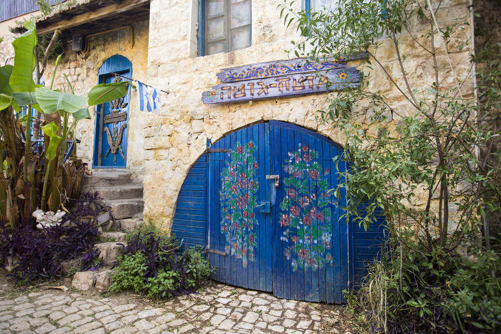 Rosh Pina doorway. Photo by Itamar Grinberg, courtesy Israeli Ministry of Tourism and    Creative Commons