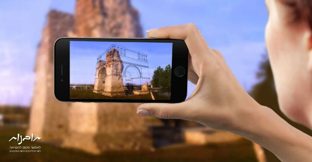 Hikers on the Sanhedrin Trail will have an augmented reality app. Photo courtesy of the Israel Antiquities Authority