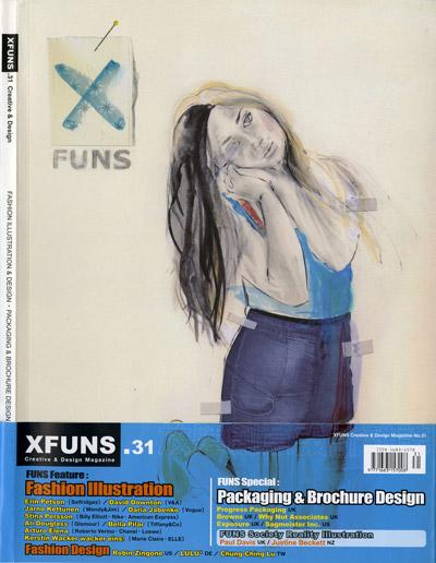 xfuns-cover.jpg