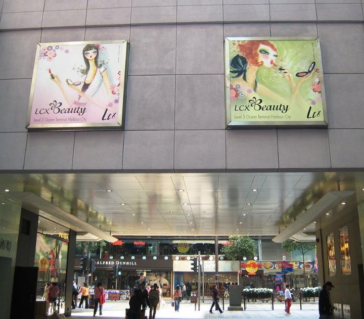LCX Beauty (Hong Kong)