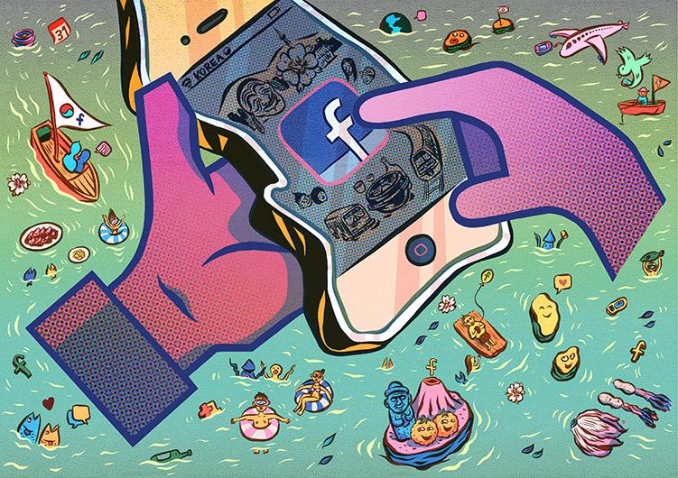 Facebook Mobile <br> Facebook Asia