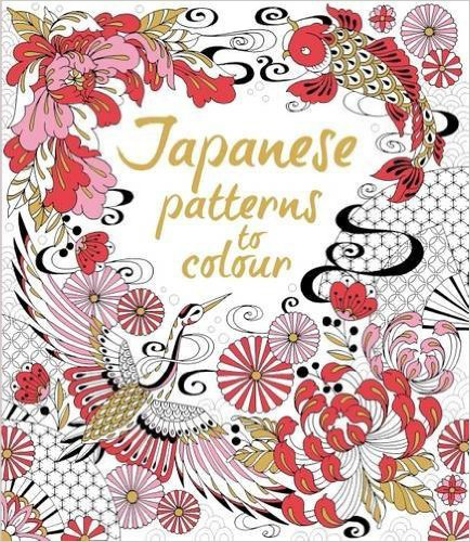 Japanese Patterns to Color <br> Usborne