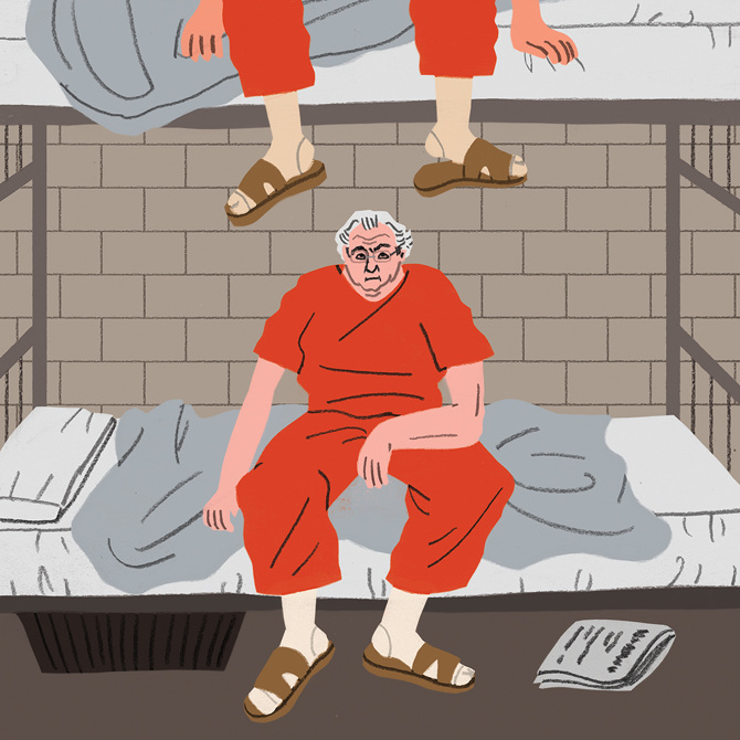 Bernie Madoff's cell mate <br> The Hollywood Reporter