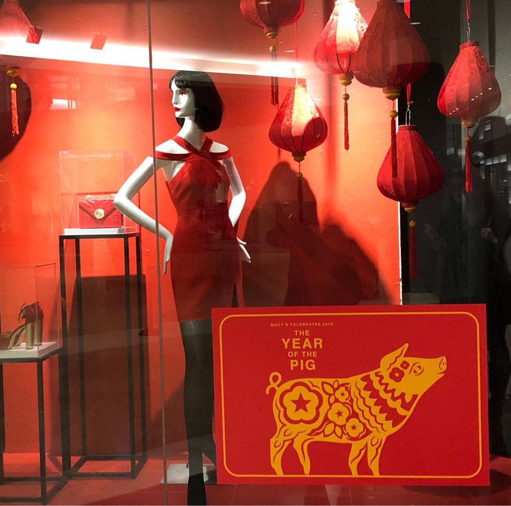 Macys pig 2.jpg