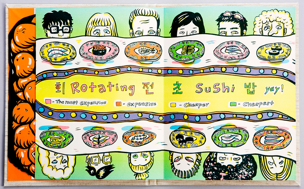 ADC 89 2010 Gold, AI 28 2009 - ARTIST: Jungyeon RohTITLE: Today is Sushi Day [4 of 6]
