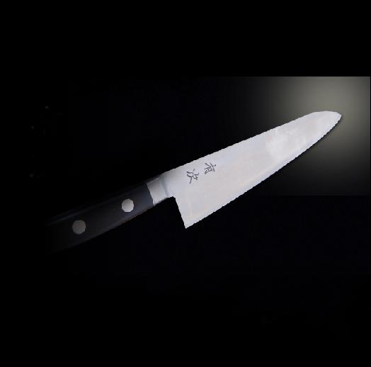 aritsugu knife.png