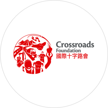 Crossroads Foundation.png