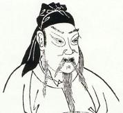 EASTERN HAN 漢朝 25-220 AD