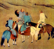 LIAO 契丹國, 大遼 907-1125 AD