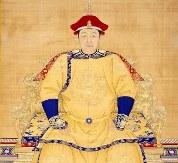QING 大清 1644-1912 AD