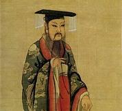 SHANG 商朝 1600-1046 BC