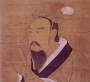 420-589 AD SOUTHERN & NORTHERN 南北朝