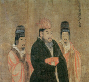 SUI 隋 581-618 AD