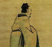 WESTERN ZHOU 周朝 1046-771 BC