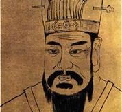 XIN DYNASTY 新朝 9-23 AD
