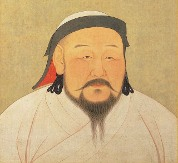 YUAN 大元 1271-1368 AD (Great Mongol State)