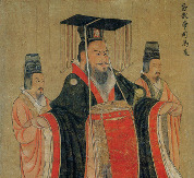 JIN (CHIN) 265-420 AD  晉朝 (Western, Eastern & 16 Kingdoms)
