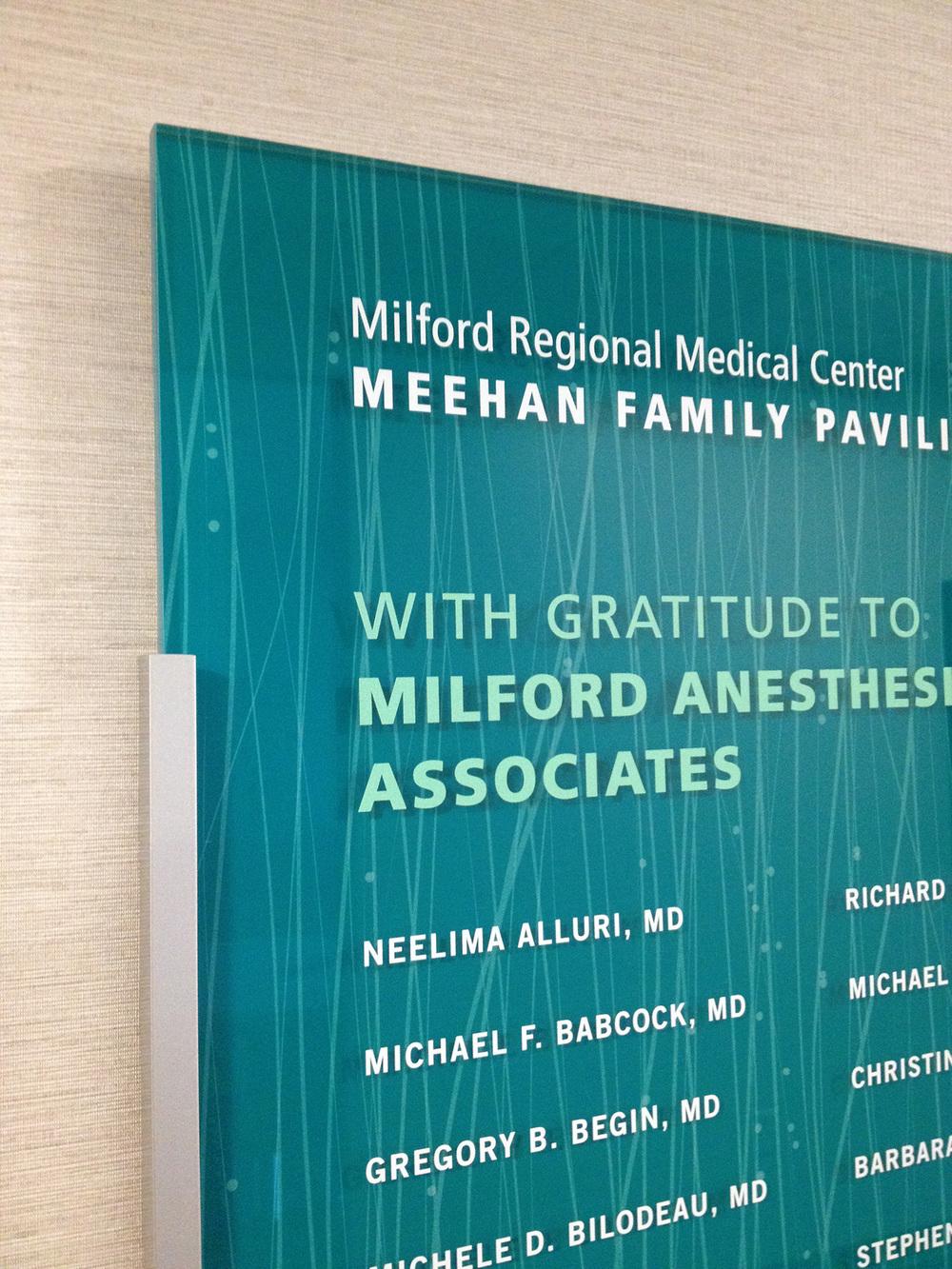 MRMC Interior Donor