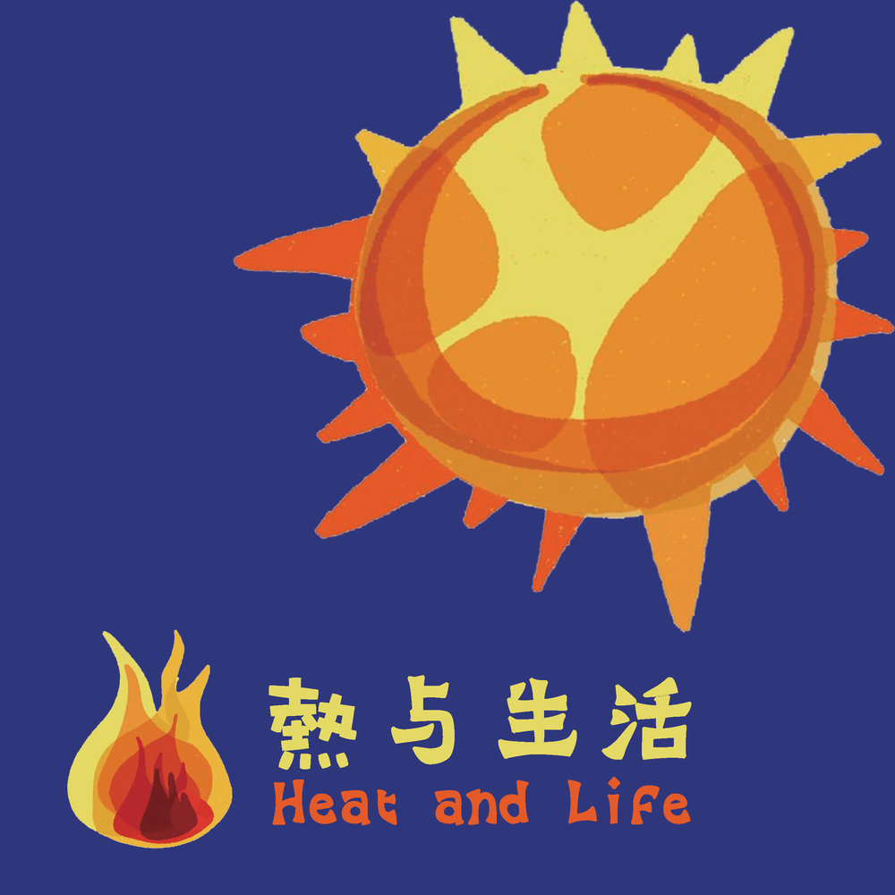 Heat and Lifee.jpg