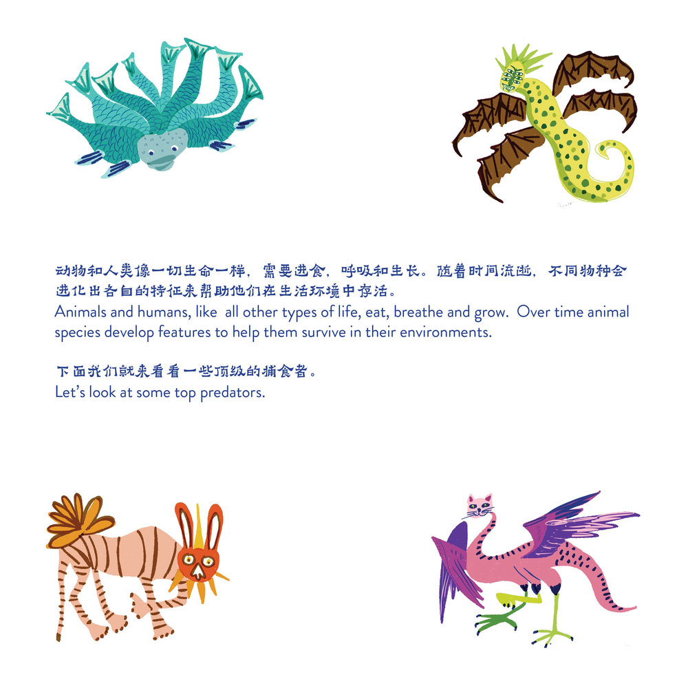 Animal Adaptation9.jpg