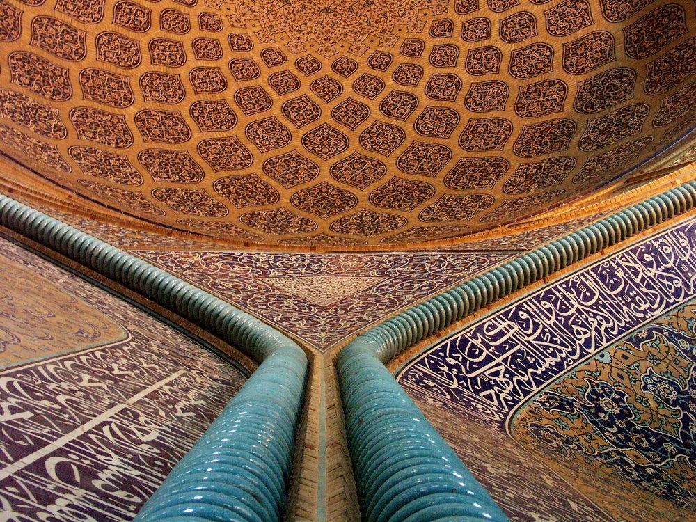 GGbLutfu Ali Mosque isfahan II.JPG