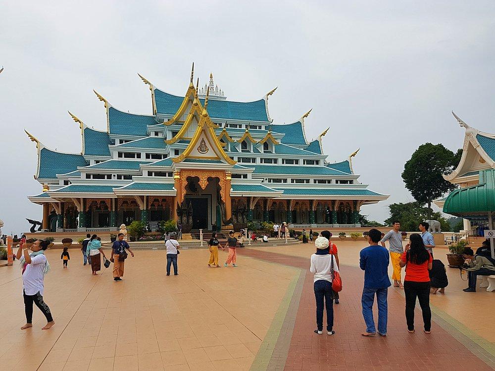 Wat Pha Phukon